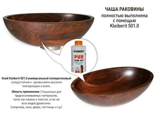 Kleiberit_PUklei_501.0